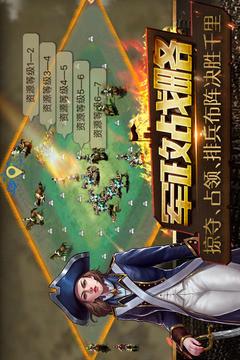 帝国王座_pic3