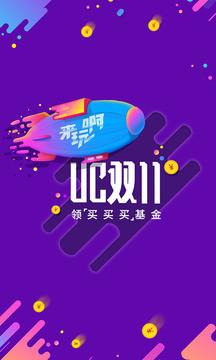 UC_pic4