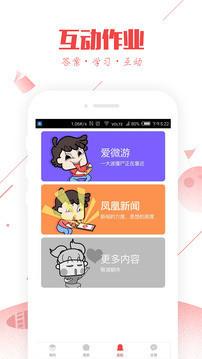 互动作业_pic3