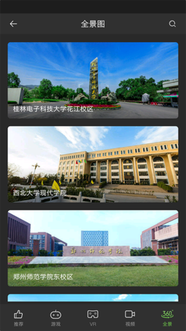 千幻魔镜VR_pic2
