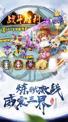 新仙剑奇侠传_pic3