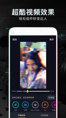 抖音短视频_pic1