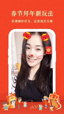快手_pic4