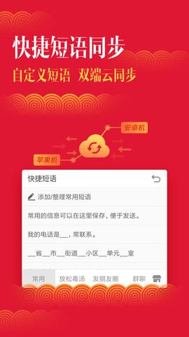 搜狗输入法_pic3