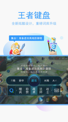 QQ输入法_pic3