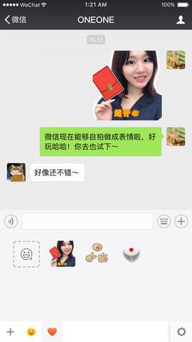 微信_pic3