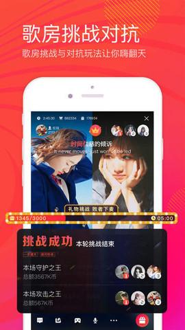 全民K歌 �C 唱歌短视频社交平台_pic4