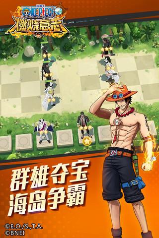 航海王:燃烧意志_pic4