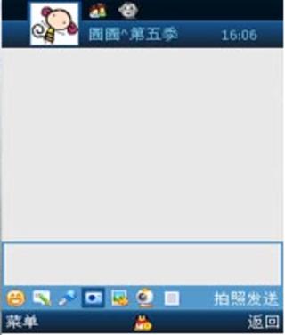 java软件下载qq触屏_【手机QQ(通用版)下载 手机QQ(通用版)官方下载】Java版下载 ...