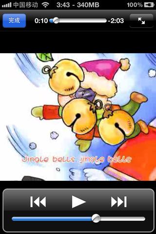英文儿童歌曲苹果树,歌曲apple round apple red ,apple juicy apple 我