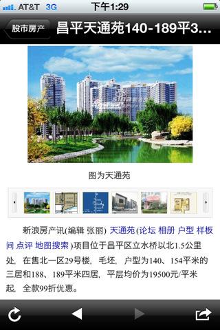 都市快报社自荐作品参加第二十八届中国新闻奖评选的公示