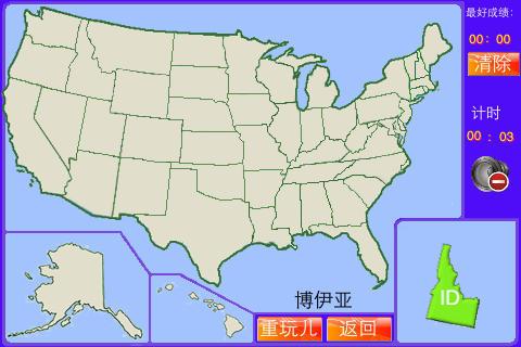 一个美国地图拼图