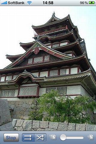 日本城堡幻灯片