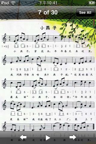 幼儿园歌曲苹果简谱
