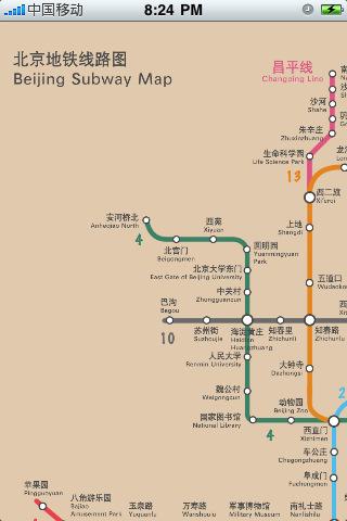 【北京地铁线路图-免费下载 北京地铁线路图-免费