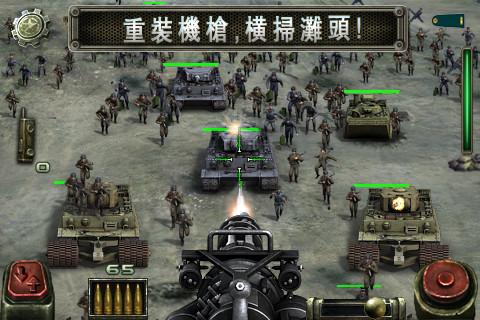 火线防御2(CF Defense 2)_pic2