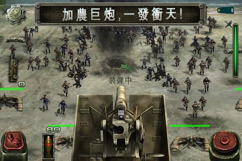 火线防御2(CF Defense 2)_pic4