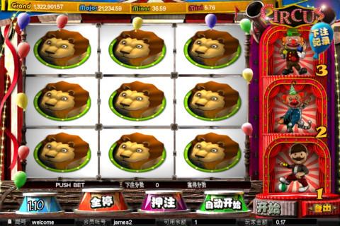 华丽舞台上有妙趣横生的小丑以及生动可爱的动物们在吃角子老虎机中卖