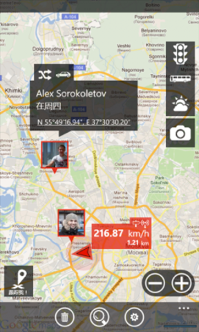 谷歌地图(gMaps)_pic4