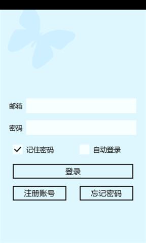 飘信_pic1