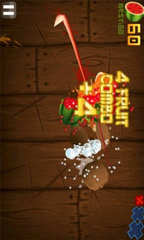 水果忍者 (Fruit Ninja)_pic1