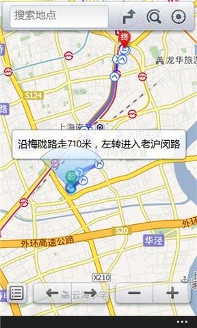 百度地图_pic4