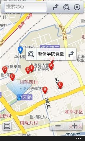 百度地图_pic2