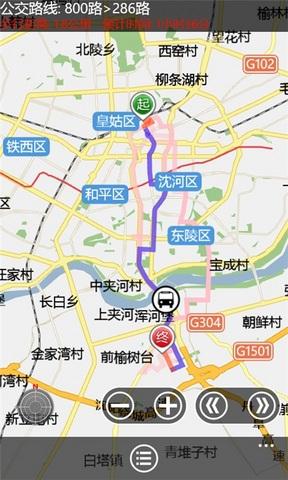 悠悠地图_pic5