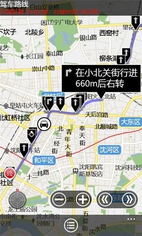 悠悠地图_pic3