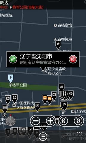 悠悠地图_pic2
