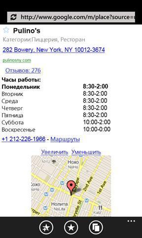 谷歌地图增强版(gMaps Pro)_pic1