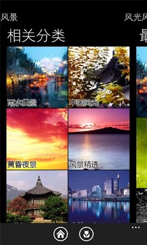 爱壁纸HD(Love Wallpaper)_pic3