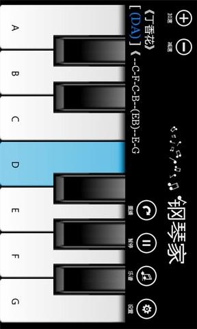 钢琴家_pic3
