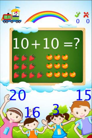 【儿童学前数字及数学下载|儿童学前数字及数学官方