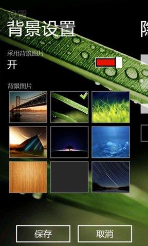 360浏览器(预览版)_pic2