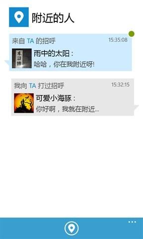 QQ精简版(QQ lite)_pic3