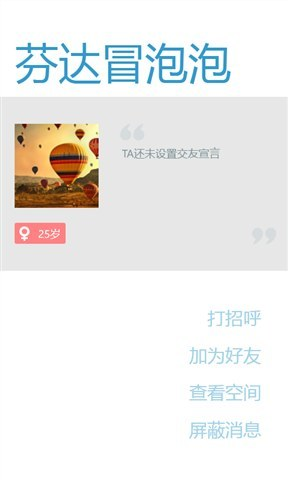 QQ精简版(QQ lite)_pic1