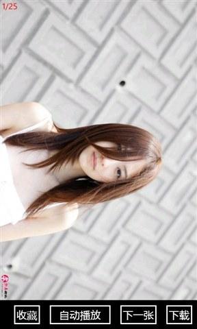 美女帝国_pic3