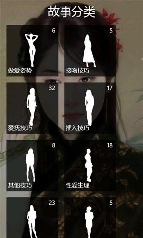 蓝月谷性福生活_pic4
