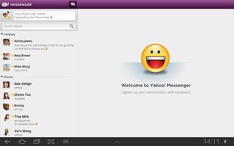 Yahoo即时通(Yahoo Messenger)_pic5