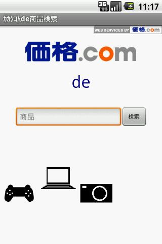 商品检索_pic1