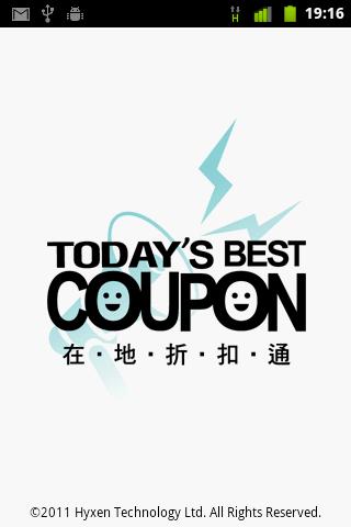 优惠折扣通_pic1