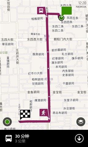 诺基亚地图(Nokia Maps)_pic4