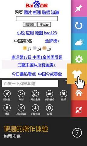 QQ浏览器_pic5