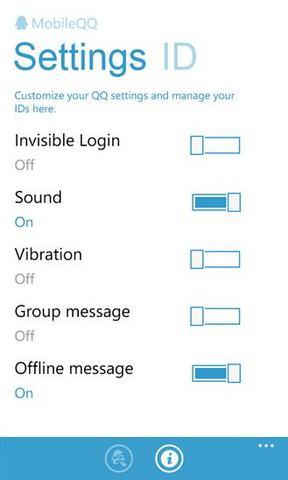 QQ国际版(Mobile QQ)_pic2