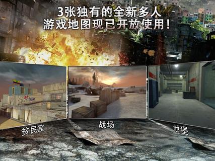 现代战争2:黑色飞马HD_pic5
