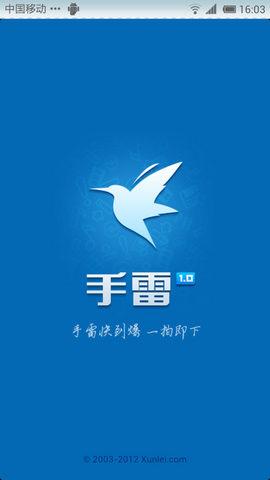 手雷_pic1