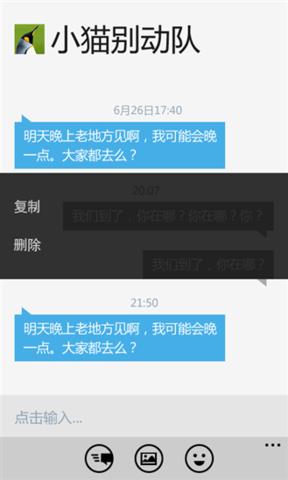 腾讯微博_pic3