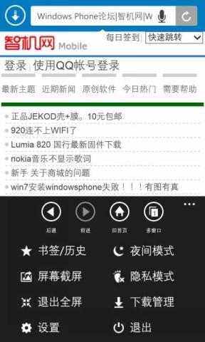 百度手机浏览器_pic3