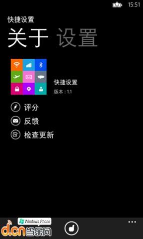 快捷方式_pic1